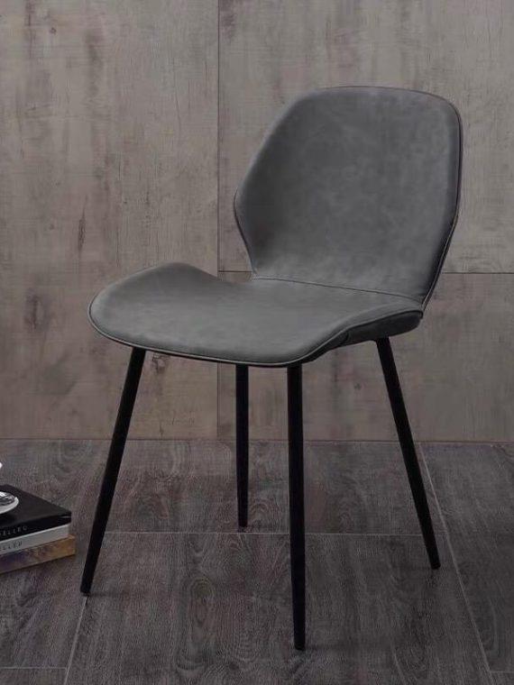 beetle-dinning-chair