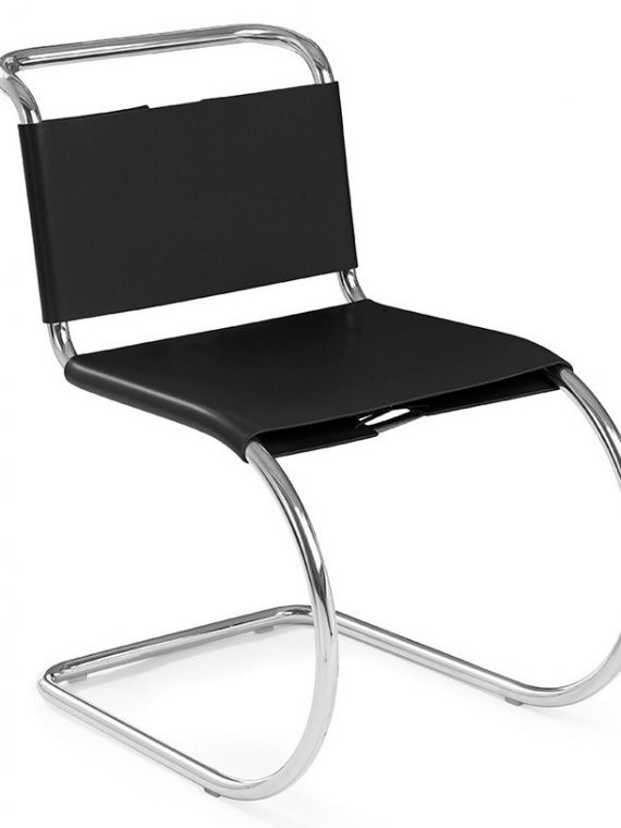 mr-lounge-chair